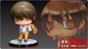 photo of One Coin Collection Togainu no Chi: Motomi