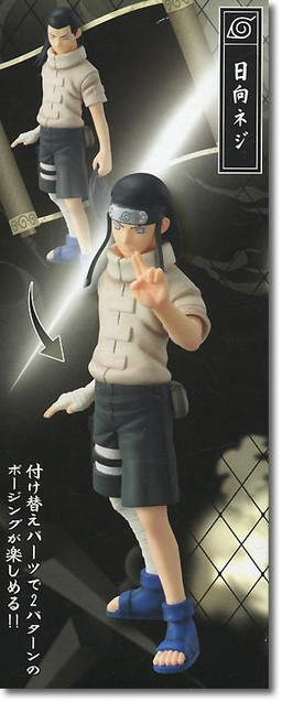 main photo of Hyuuga Neji