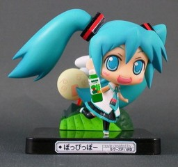main photo of Sega Vocaloid Vignettum Cute: B Miku Hatsune