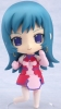photo of Nendoroid Kotona Elegance