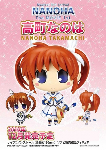main photo of Nanoha Takamachi