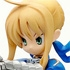 Diformate Series Harada Takehito Collection Saber Armor Ver