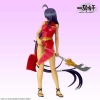 photo of Kanu Uncho China Dress Ver