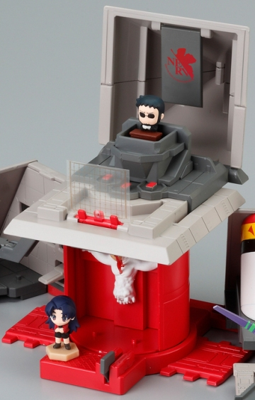 main photo of Welcome to NERV base Feat. Petit Eva Box