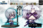 photo of One Coin Grande Figure Collection Second Takenaka Hanbei
