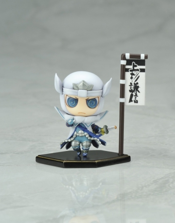 main photo of One Coin Grande Figure Collection Second Uesugi Kenshin