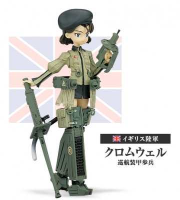 main photo of Konami Figure Collection Mecha Musume Vol.3: British Army Cromwell