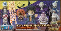 photo of One Piece World Collectable Figure ~Halloween Special~: Jigorou of the Wind