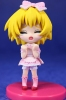 photo of Higurashi Daybreak Portable Mega Edition Part 2: Satoko Houjou Rare Ver