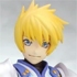 One Coin Grande Figure Collection Tales of Vesperia Chapter of Belief: Shifo Hulen