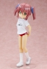 photo of Yutaka Kobayakawa Gym Uniform ver.