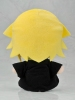 photo of Hakuouki Plushie Series 06: Chikage Kazama