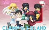 photo of Clamp In 3-D Land Series 4: Daidouji Tomoyo