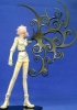 photo of Seras Victoria Repaint Color Ver.