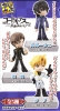 photo of Code Geass R2 Chibi Voice I-doll: Gino Weinberg