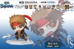 photo of One Coin Grande Figure Collection Sengoku Basara First - New Colors: Sanada Yukimura