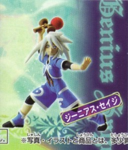 main photo of Tales of Symphonia Collectible Figures: Genius Sage