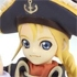"One Coin Grande Figure Collection Tales of Vesperia ""Chapter of Belief"": Patty Fleur"