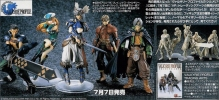photo of Square Enix Valkyrie Profile Frei