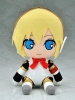 photo of Nendoroid Plus Plushie Series 18: Persona 3 - Aigis