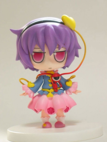 main photo of Komeiji Satori Touhou Superdeforme Series Vol. 6 ver.