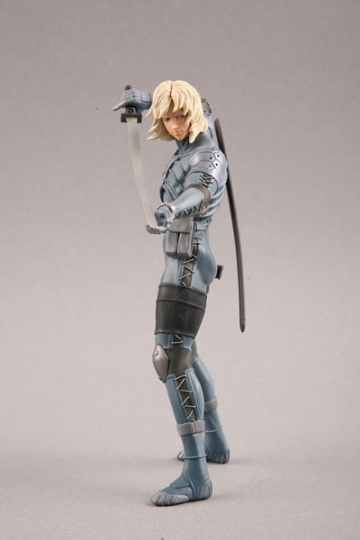 main photo of Ultra Detail Figure Raiden