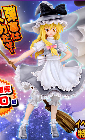 main photo of Kirisame Marisa Hisoutensoku Gray Color ver.