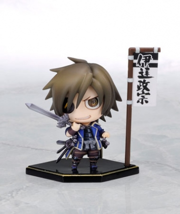 main photo of One Coin Grande Figure Collection Sengoku Basara Third: Date Masamune