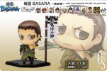 photo of One Coin Grande Figure Collection Sengoku Basara Third: Katakura Kojuurou