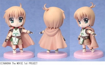 main photo of Magical Girl Lyrical Nanoha the MOVIE 1st Toy'sworks Collection 2.5: Yuuno