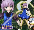 photo of Konpaku Youmu Limited Color Ver.
