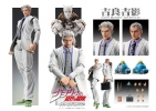 photo of Super Action Statue 20 Yoshikage Kira