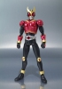 photo of S.H.F. Kamen Rider Kuuga Mighty Form