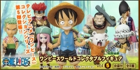 photo of One Piece World Collectable Figure vol. 5: Monkey D. Luffy