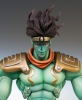 photo of Super Action Statue Star Platinum