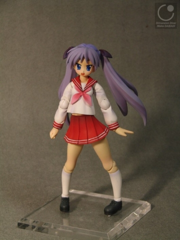 main photo of Hiiragi Kagami