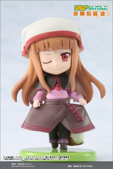 main photo of Toy's Works Collection 2.5 Spice and Wolf 2: Holo C
