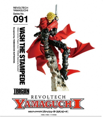 main photo of Revoltech Yamaguchi Series No.091 Vash The Stampede