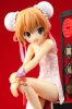 photo of Aisaka Taiga China Dress Ver.