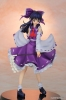 photo of Hakurei Reimu Violet ver.