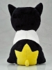 photo of Lucky Dog 1 Plushie Series 02: Lanu