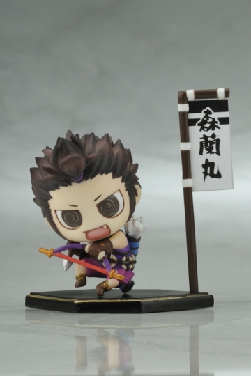 main photo of One Coin Grande Figure Collection First Mori Ranmaru
