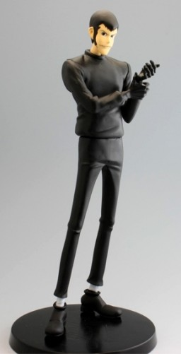 main photo of Lupin the 3rd DX Figure Break in Style ver.