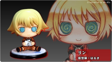 main photo of One Coin Collection Togainu no Chi: Rin