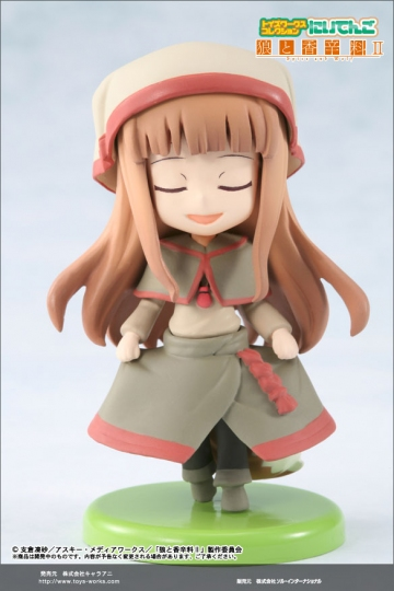 main photo of Toy's Works Collection 2.5 Spice and Wolf 2: Holo F
