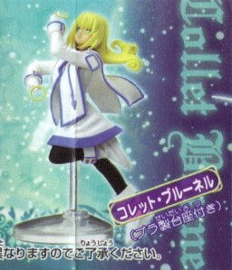 main photo of Tales of Symphonia Collectible Figures: Collet Brunel