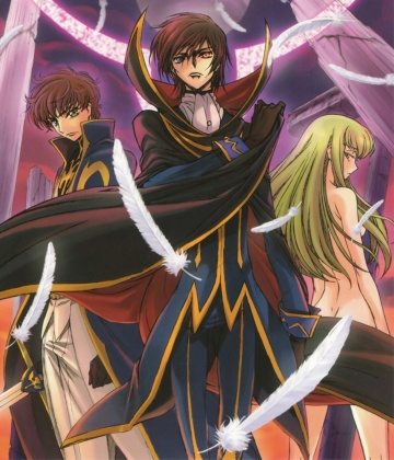 Code Geass: Lelouch of the Rebellion - Nunnally in Wonderland