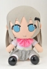 photo of Kud Wafter Giant Plushie Series: Kudryavka Noumi