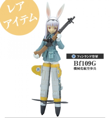 main photo of Konami Figure Collection Mecha Musume Vol.3: Finnish Air Force Bf109G
