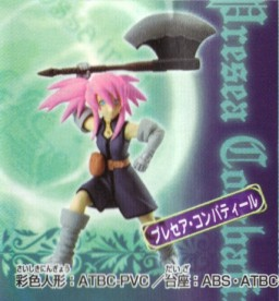 main photo of Tales of Symphonia Collectible Figures: Presea Combatir